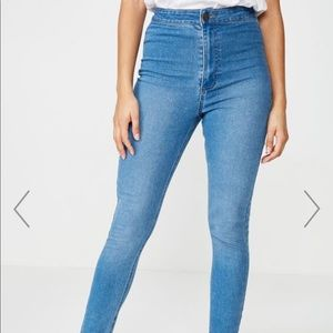 NWT cotton on high rise jeans